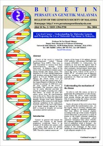 Book Cover: PGM Bulletin Genetik Dec 2004