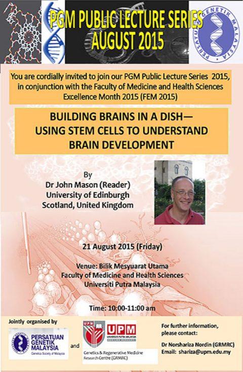 PGM Public Lecture Series 2015