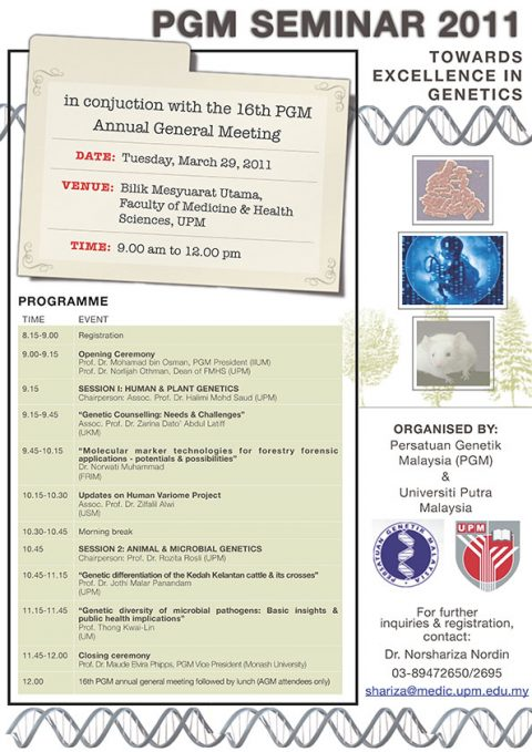 PGM Seminar 2011 and 16th PGM Annual General Meeting