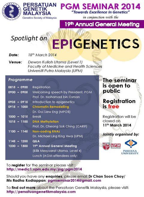 PGM Seminar 2014 and 19th PGM Annual General Meeting