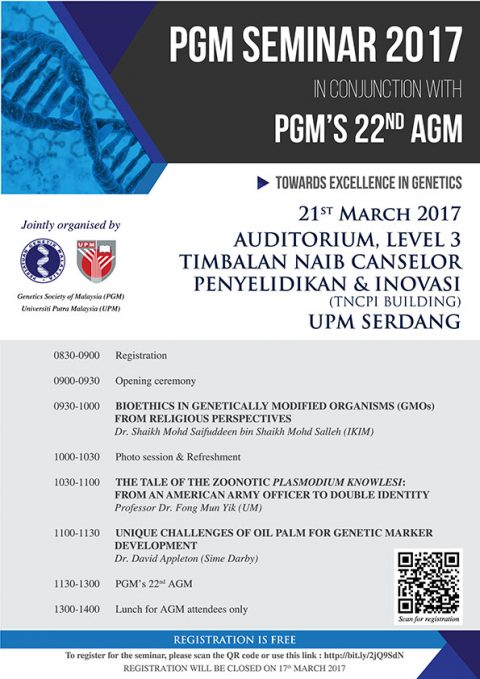 PGM Seminar 2017 and 22th PGM Annual General Meeting