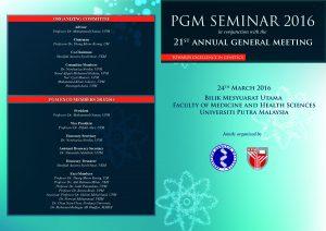 Book Cover: PGM Seminar 2016 Booklet