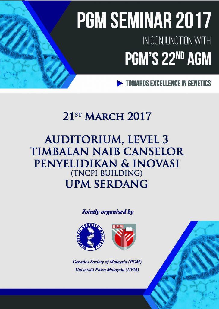 Book Cover: PGM Seminar 2017 Booklet