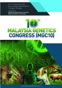 Book Cover: PGM 10th Malaysia Genetics Congress Report