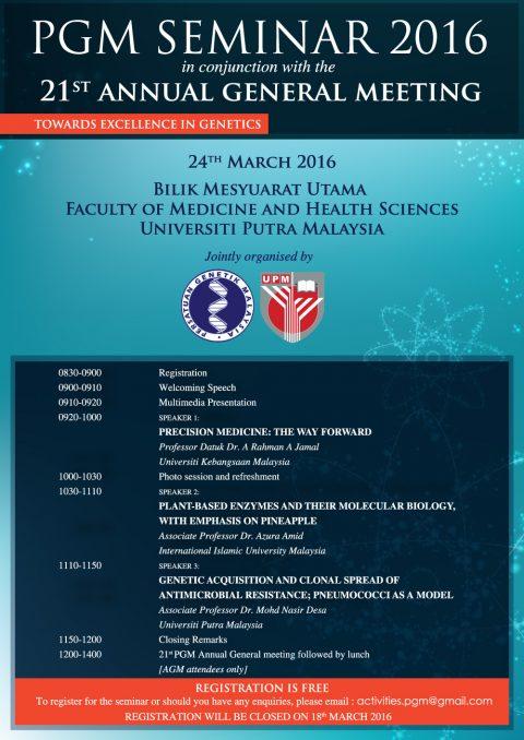 PGM Seminar 2016 and 21th PGM Annual General Meeting