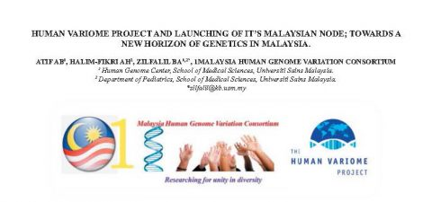 Human Variome Project Launch