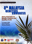 Book Cover: PGM Congress08 Proceedings