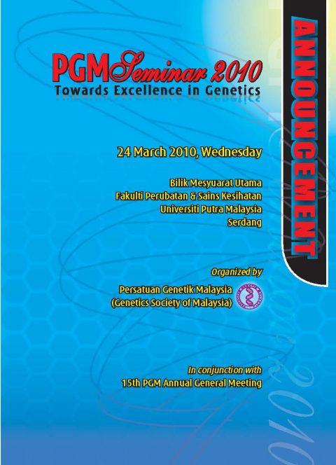 PGM Seminar 2010 and 15th PGM Annual General Meeting