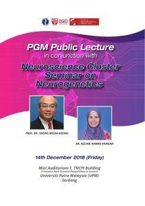 Book Cover: PGM Public Lecture 2018