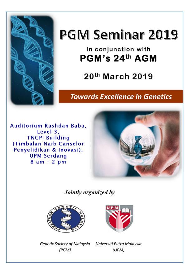Book Cover: PGM Seminar 2019