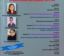 (POSTPONED) PGM Seminar 2020 & PGM's 25th Annual General Meeting