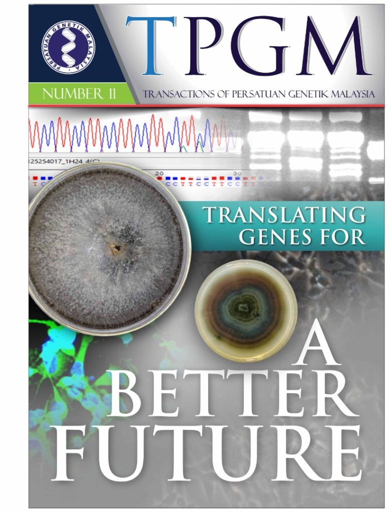 Book Cover: 2021 Transactions of PGM Number 11